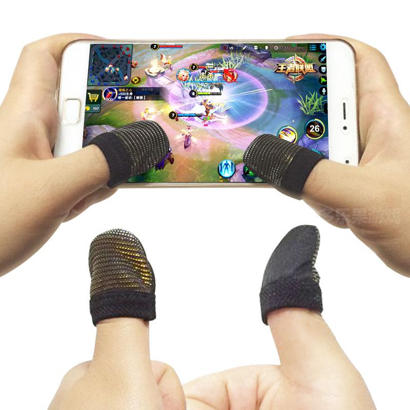 手机触摸手套游戏触屏手指套 平板摇杆防汗 王者荣耀球球大作战