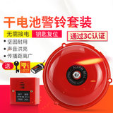 Fire alarm dry battery inspection manufacturers with wireless fire alarm backup power home fire alarm industry