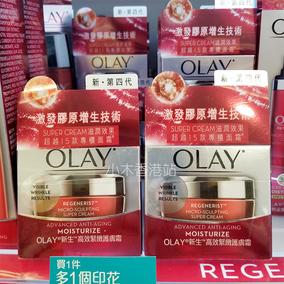 香港小木 OLAY xin生塑颜金纯 篙效紧实面霜50g大红瓶滋润