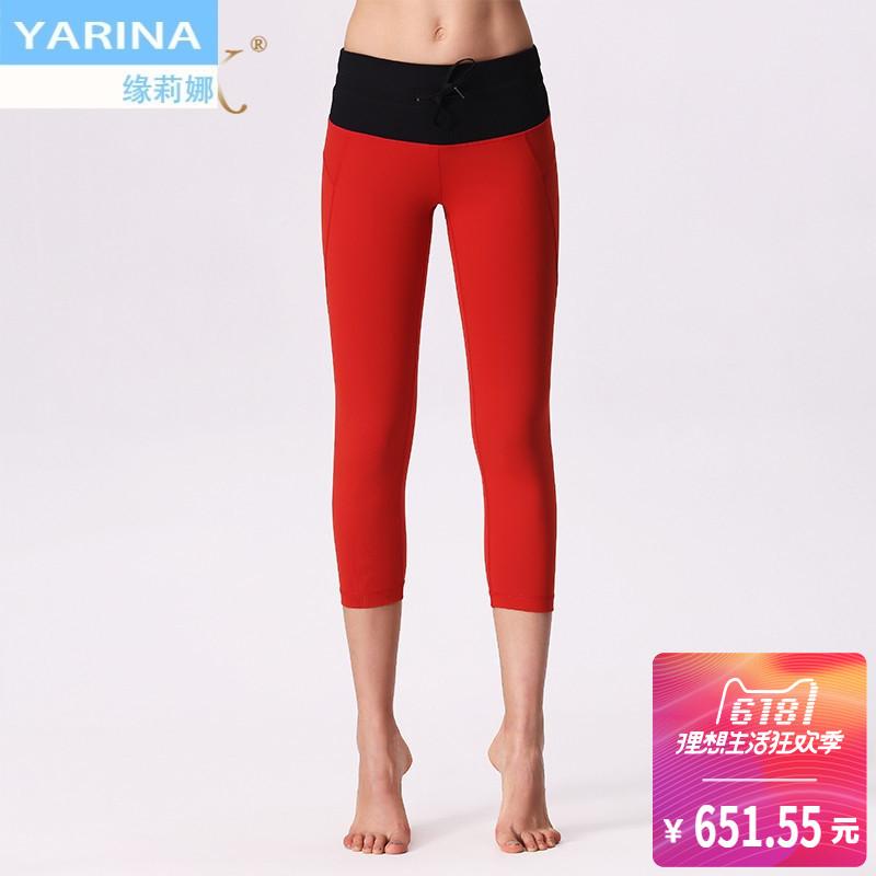红色瑜伽裤