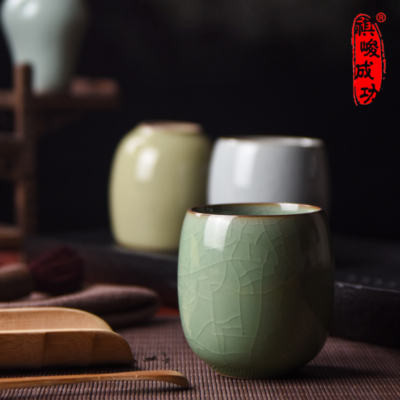 龙泉茶杯陶瓷