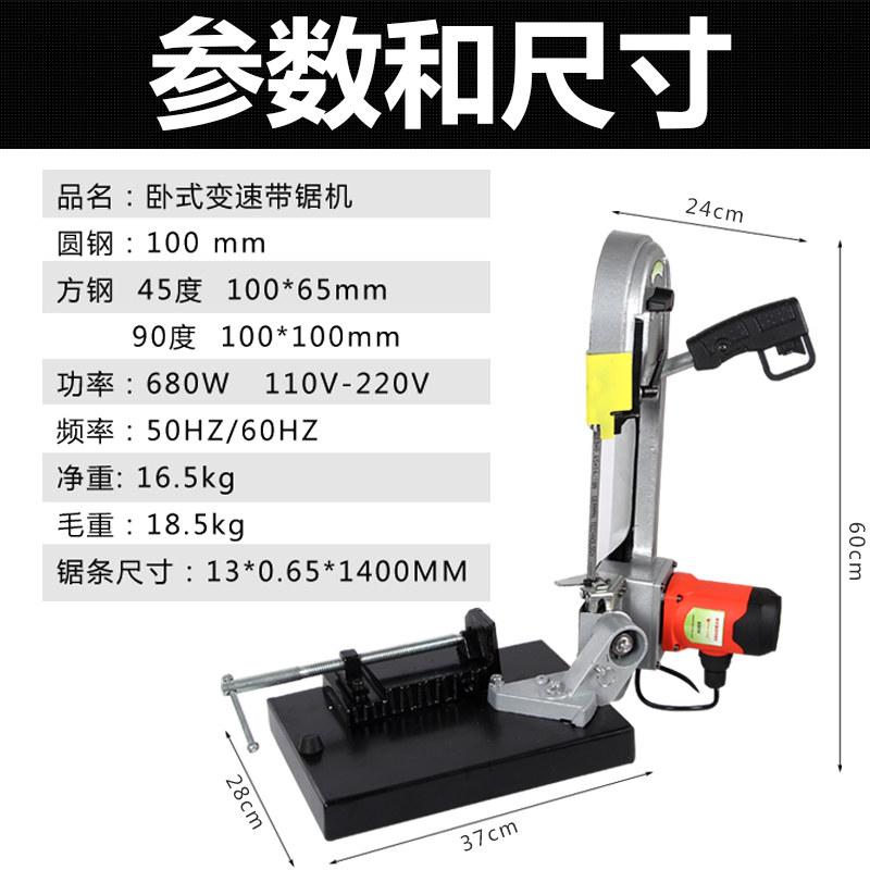 立式金属带锯机100带锯多功能锯床卧式小型锯床切割机工具