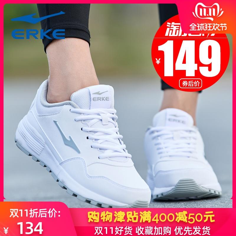 鸿星尔克女鞋2019冬季新款运动鞋女皮面防水小白鞋旅游休闲跑步鞋