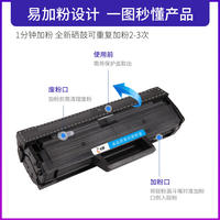Multi-touch easy to add powder for Samsung D101S toner cartridge SCX-3401 ML2161 2165 3405 3400 2160 3401FH 2162G SF-761P 3406HW printer cartridge