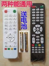 新款安卓智能阿里云LED TV液晶电视机LCD通用网络电视 遥控器万能
