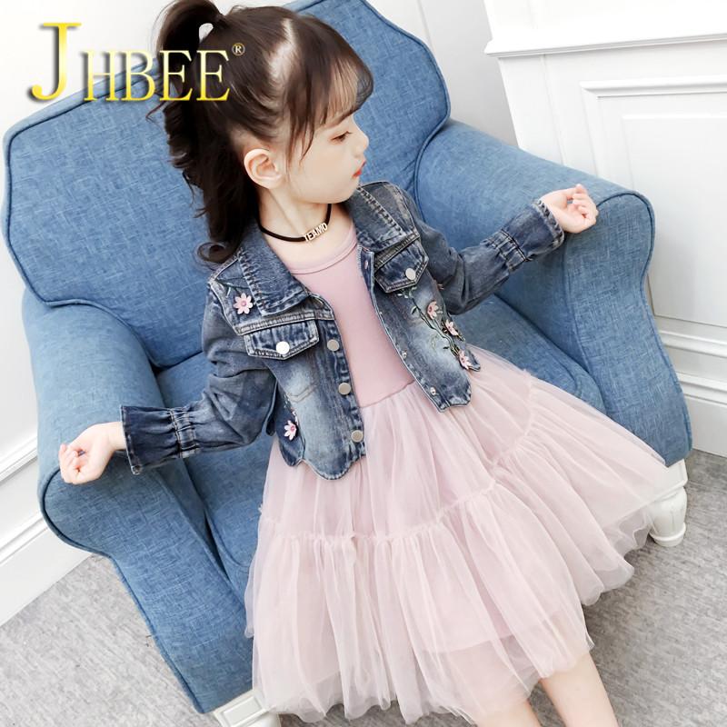 JHBEE女童牛仔外套连衣裙长袖套裙秋款2018新款儿童装套装HB1103