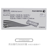 Original Fuji xerox m228db toner CT202332 high capacity m268dw toner p268b cartridge p228db cartridge CT202331 standard capacity CT351056 toner cartridge