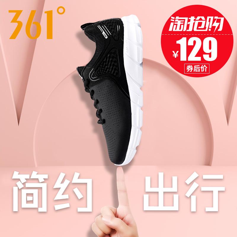 361运动鞋女鞋2018新款正品秋冬季学生休闲鞋子361度皮面跑步鞋女