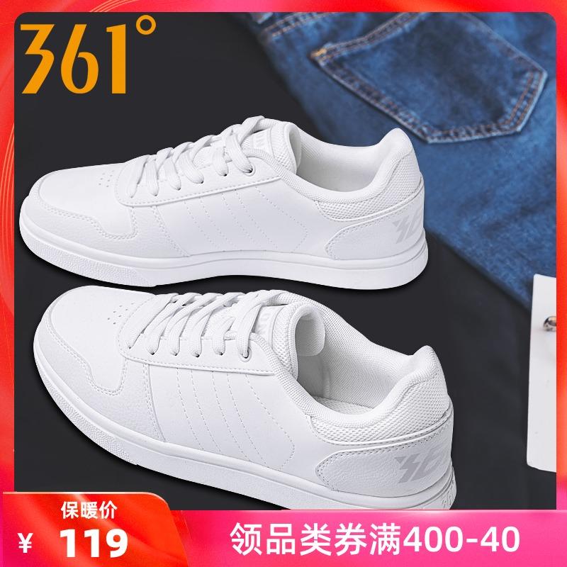 361板鞋女鞋2019新款秋季潮流休闲运动鞋官网361度小白鞋情侣鞋子