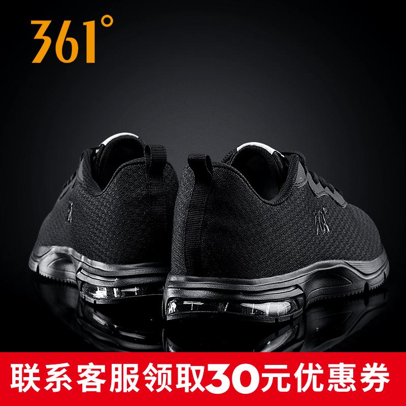 361运动鞋男鞋气垫男士2019春季新款361度夏季休闲透气跑步鞋子黑