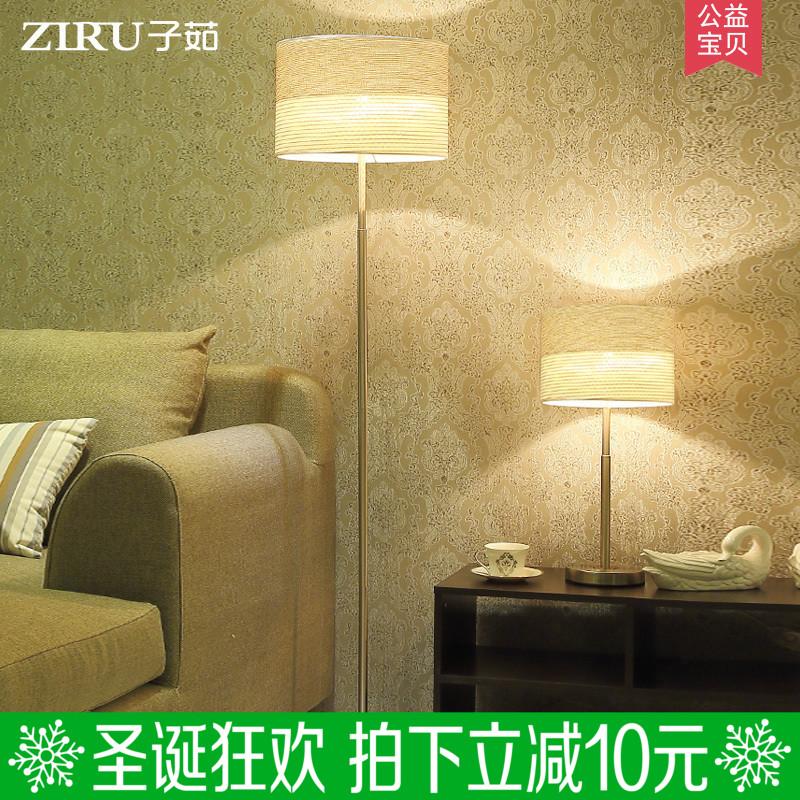 台灯卧室床头柜温馨简约现代创意北欧遥控可调光立式落地台灯客厅3元优惠券