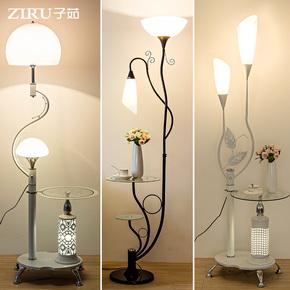 茶几落地灯客厅沙发卧室床头灯书房简约现代创意遥控北欧立式台灯