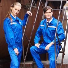 纯棉反光条环卫工人工作服劳保服电工道路施工 日本购夏季长袖 薄款