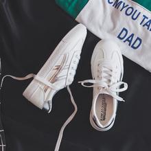 街拍小白鞋女春季2018新款百搭韩版平底系带学生白鞋子休闲板鞋女