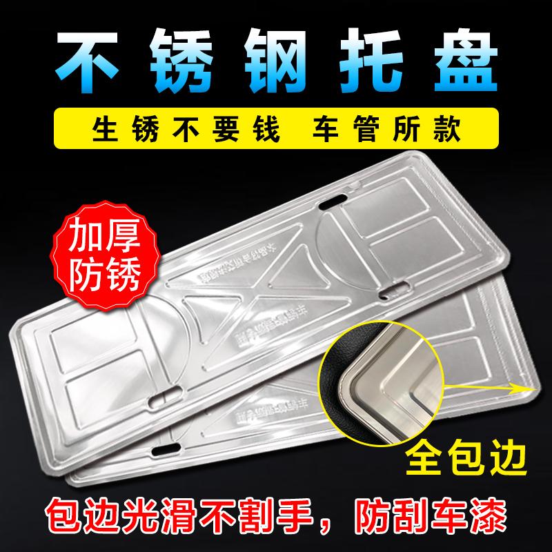 Намерные знаки для мототехники Артикул 592022037143