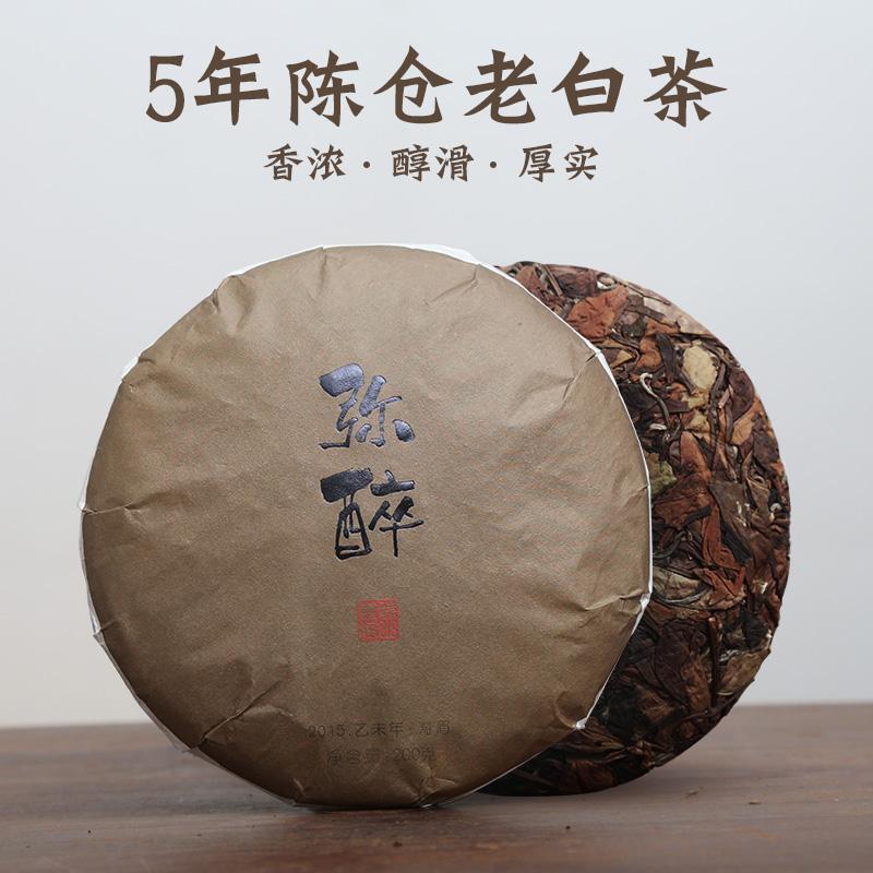 Чай Гонг Мэй Артикул 600509151978