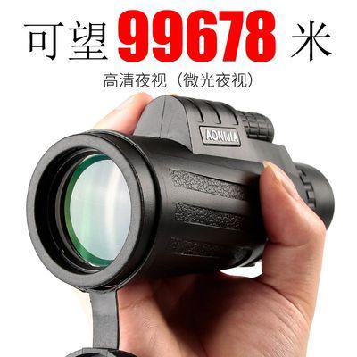 连接手机单通望远镜高倍高清俄罗斯10000米军工摄像头bak4棱镜手价格