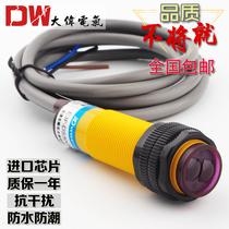 红外线感应光电开关E3F-DS30C4接近漫反射式传感器NPN常开三线C1
