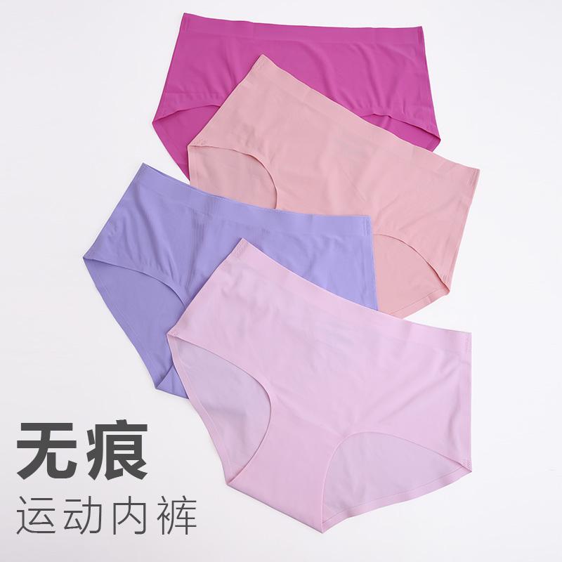 瑜伽内裤女无痕一片式三角裤中腰透气舒适跑步运动健身隐形底裤