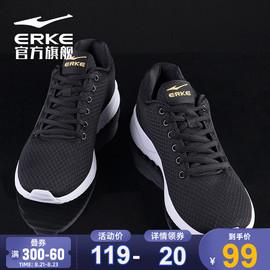 鸿星尔克男鞋运动鞋夏季透气秋季新款2019男潮鞋休闲鞋女跑步鞋子图片