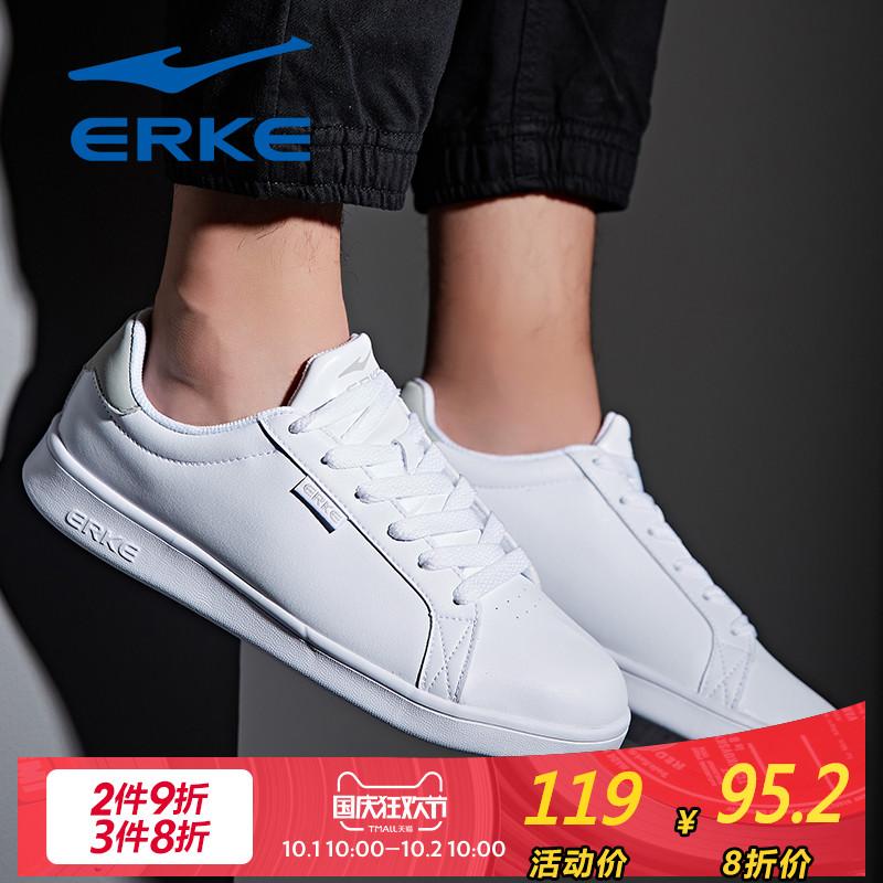 鸿星尔克正品男鞋秋季男子新品休闲滑板运动鞋防滑耐磨时尚板鞋男