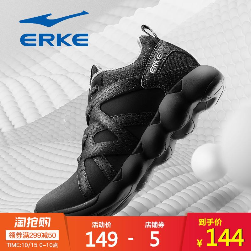 鸿星尔克男鞋运动鞋轻便耐磨跑步鞋防滑休闲时尚男子跑步鞋运动鞋
