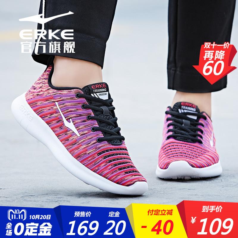 鸿星尔克女鞋跑步鞋2018新款休闲跑步鞋综训运动鞋防滑耐磨跑鞋女