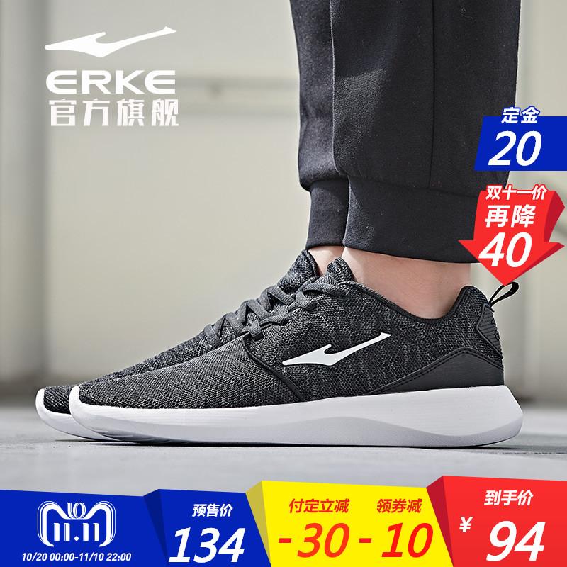 鸿星尔克男鞋 运动鞋2018秋季新款跑鞋男子休闲耐磨鞋子跑步鞋 男