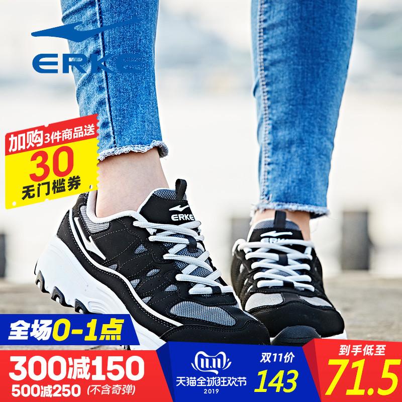 鸿星尔克女鞋复古跑步鞋运动鞋女秋冬新款时尚百搭休闲老爹鞋跑鞋