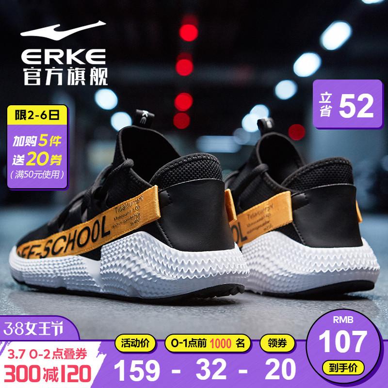 鸿星尔克男鞋运动鞋男跑鞋跑步鞋春季鞋子潮轻便慢跑休闲鞋椰子鞋