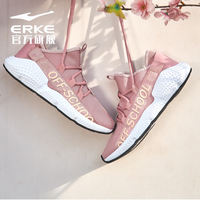Hongxing Erke running shoes sports shoes female 2019 new shoes lightweight jogging running shoes women's shoes coconut casual shoes