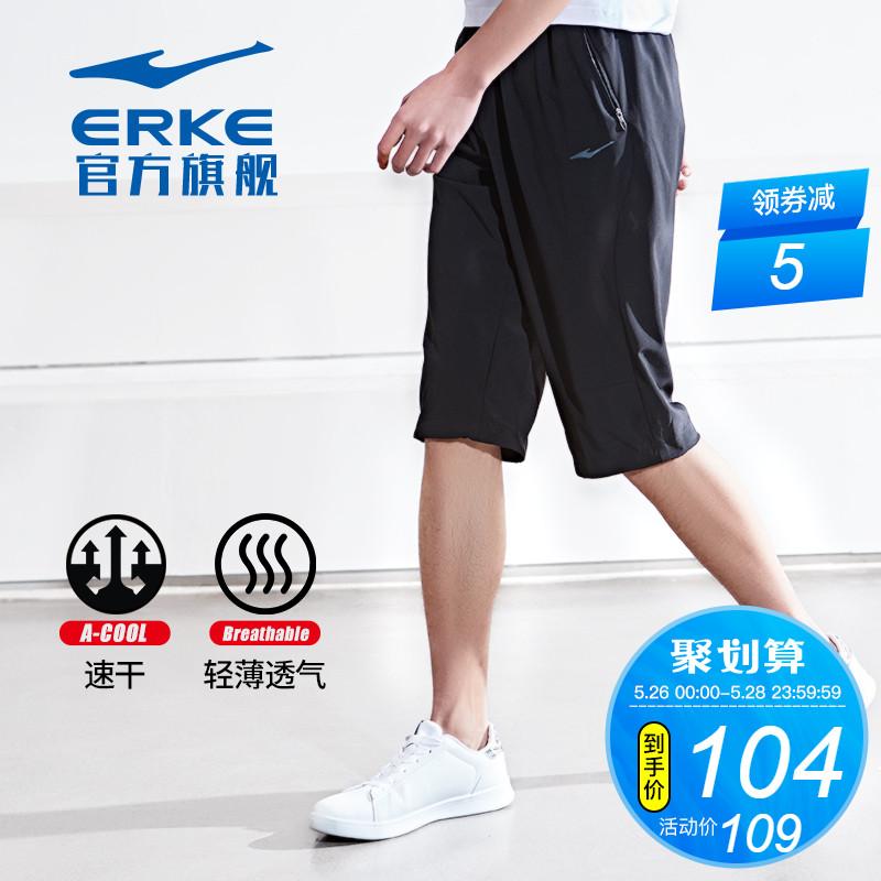 鸿星尔克运动短裤男休闲跑步裤健身裤运动裤梭织速干透气七分裤
