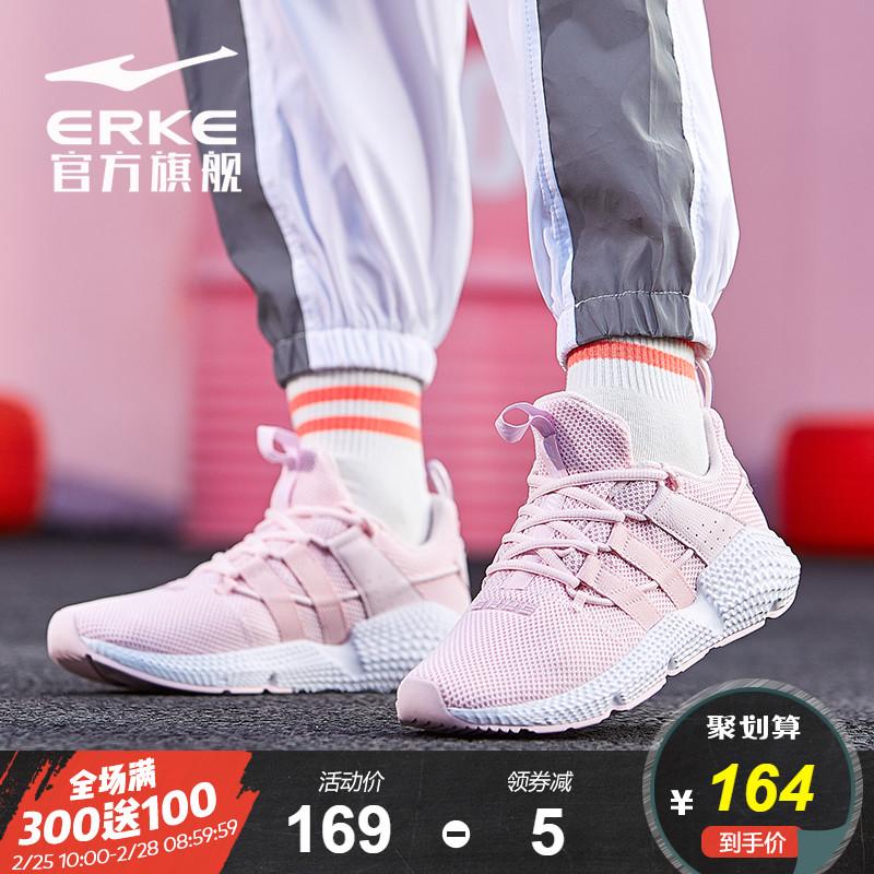 鸿星尔克女子运动鞋春季新品时尚女子耐磨防滑休闲健步跑步鞋跑鞋