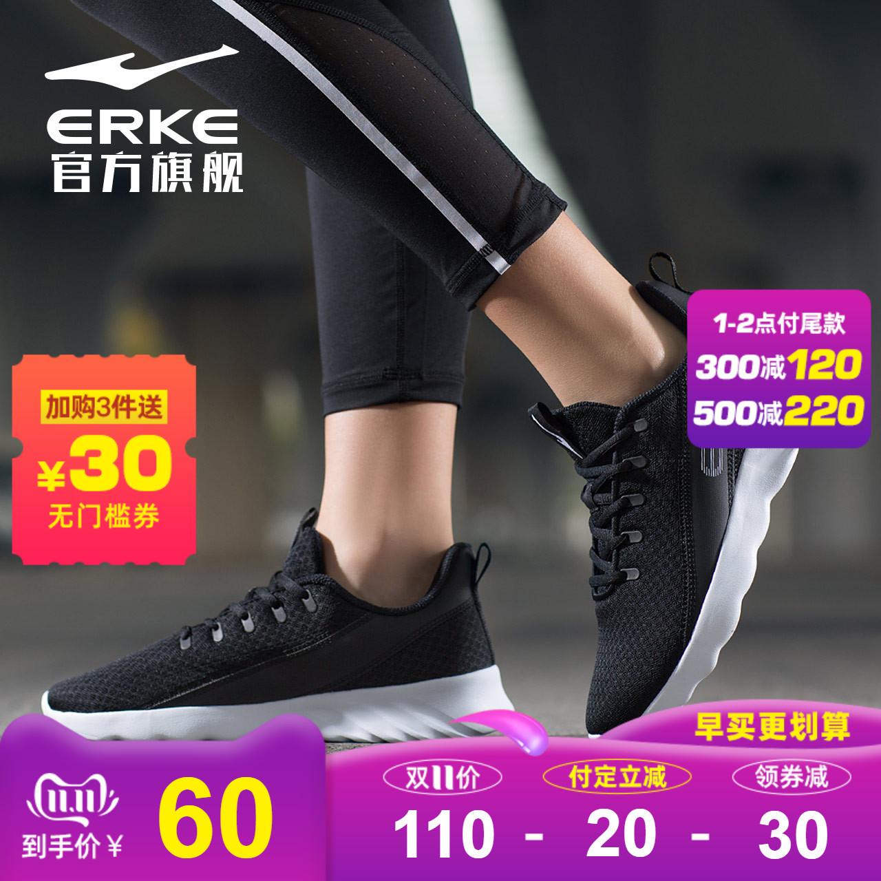 鸿星尔克女鞋运动鞋2019秋冬新款休闲跑步鞋百搭低帮跑鞋女休闲鞋