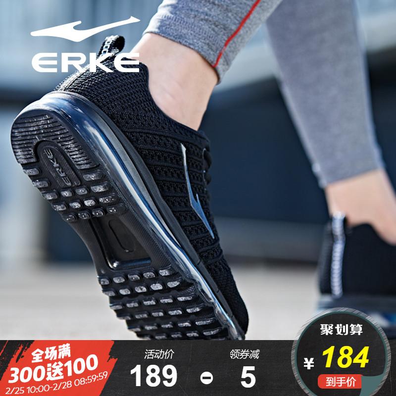 鸿星尔克女鞋跑步鞋运动鞋春夏新款全掌气垫缓震耐磨舒适跑步鞋女