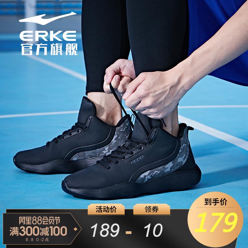 鸿星尔克男子篮球鞋2019夏季新品高帮耐磨运动球鞋战靴训练运动鞋