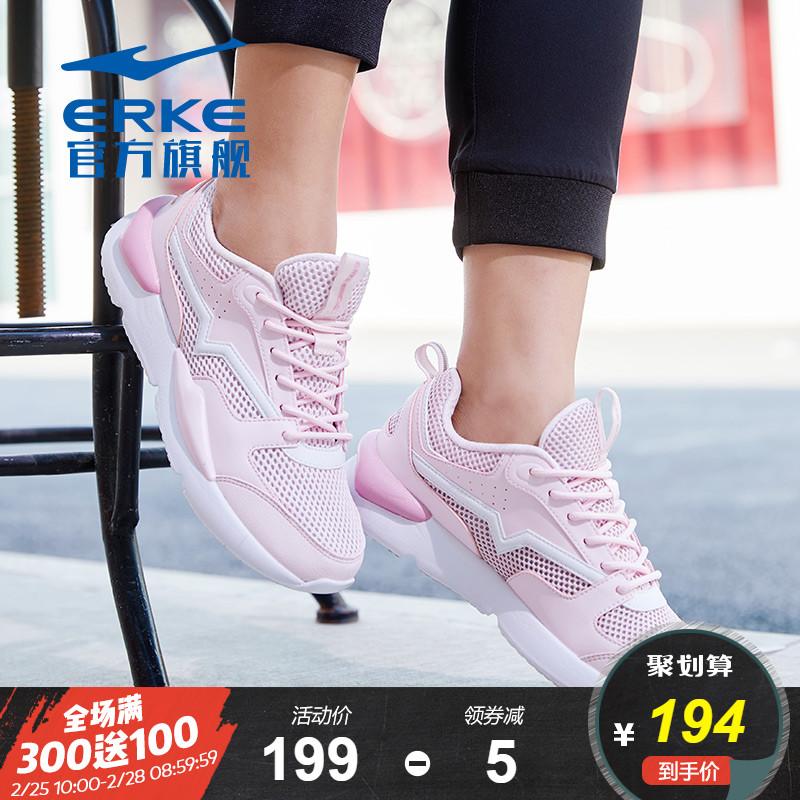 鸿星尔克运动鞋女跑鞋2019新款春季耐磨鞋子时尚休闲鞋跑步鞋女鞋