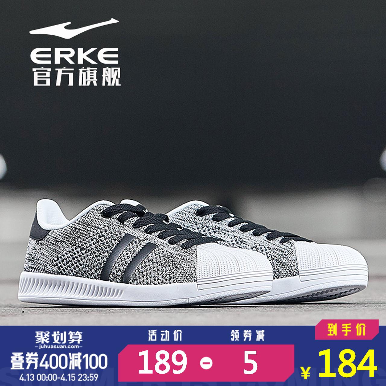 鸿星尔克板鞋男夏季透气网面复古休闲鞋贝壳头板鞋鞋子运动鞋男鞋