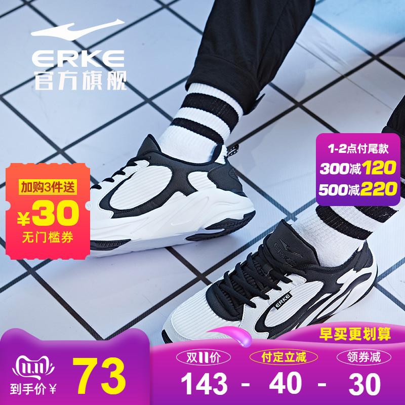 鸿星尔克休运动鞋男鞋秋冬新款复古鞋子老爹鞋跑步男鞋轻便休闲鞋