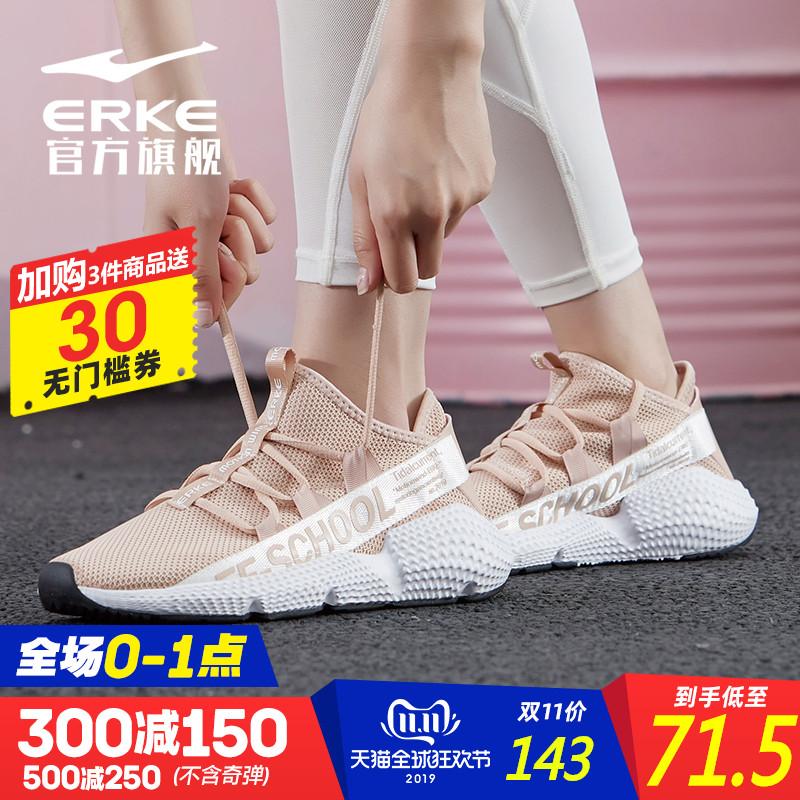 鸿星尔克女鞋运动鞋女官方秋冬ins潮休闲跑步鞋冬季百搭低帮跑鞋