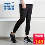 运动裤九分裤男宽松