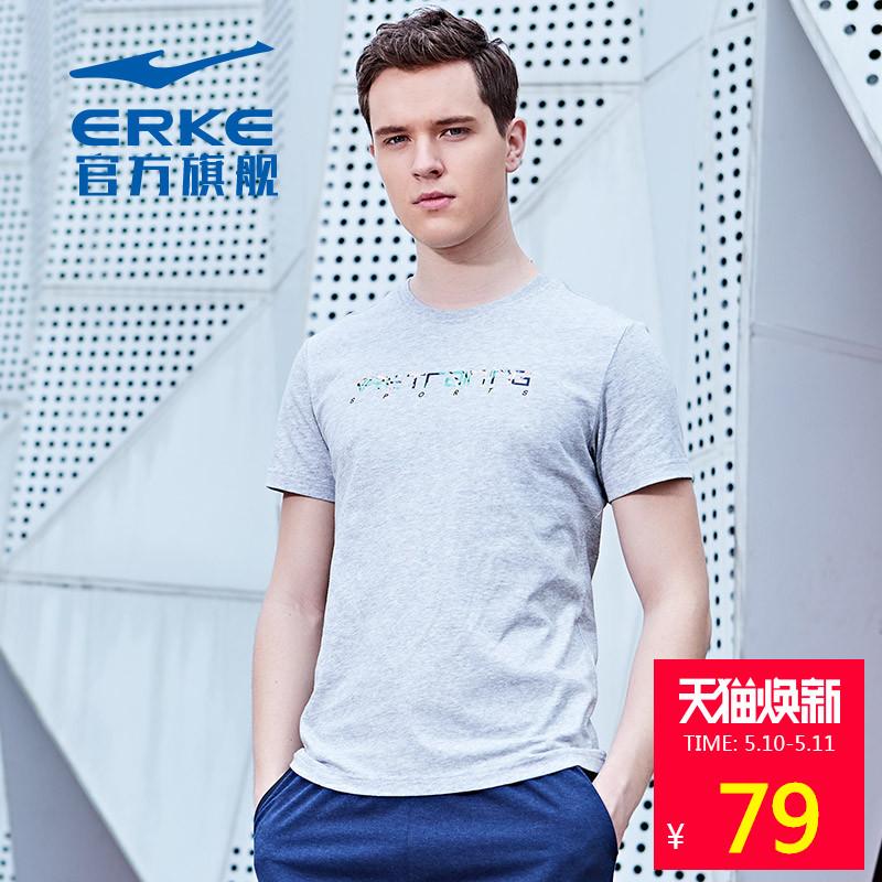 运动白色运动衫