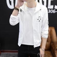 男士外套2019夏季新款防晒衣服男装韩版潮流修身帅气薄款运动夹克