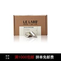 Le Labo 女士香水弗勒橙27