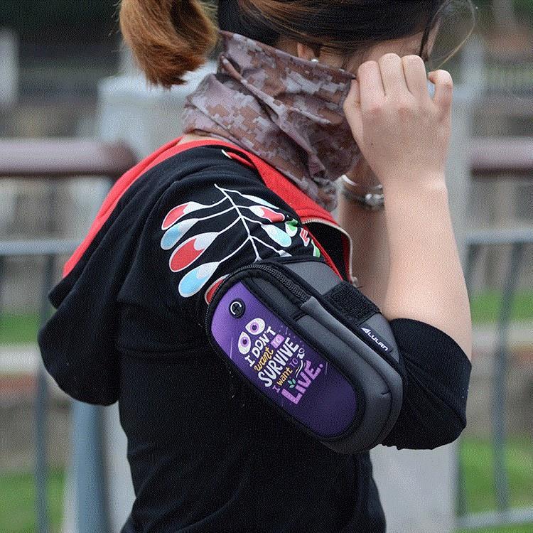 跑步手机臂包男女装备健身手臂套臂袋胳膊手腕包防水