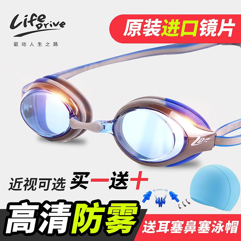 儿童游泳眼镜耳塞