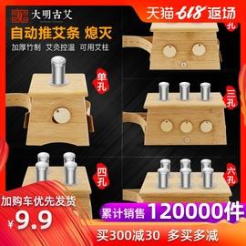 艾盒无烟艾灸盒实木制随身灸艾条盒家用仪艾炙盒竹制艾熏盒去湿气图片