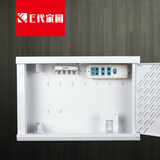 e代家园 /75MM ultra-thin / weak electric box empty box household / weak electricity distribution box / weak electric box / multimedia box