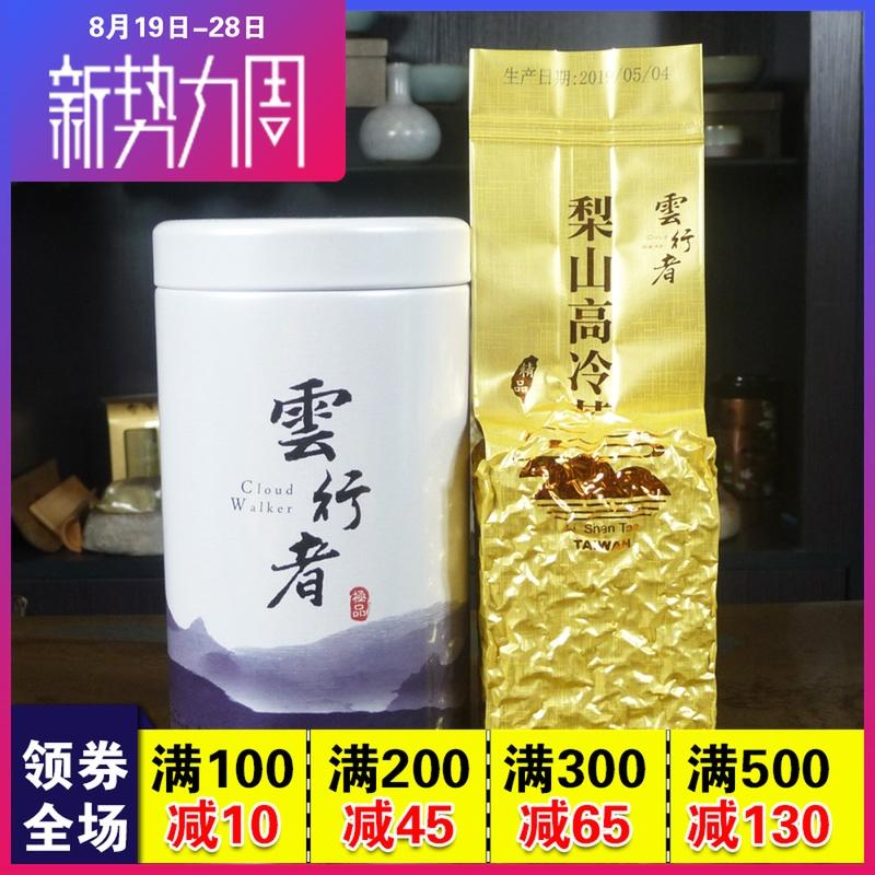 Высокогорный чай Артикул 44429623809