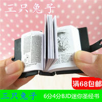 6 points 4 points bjd Barbie doll house accessories photo props model toys have words mini Bible book